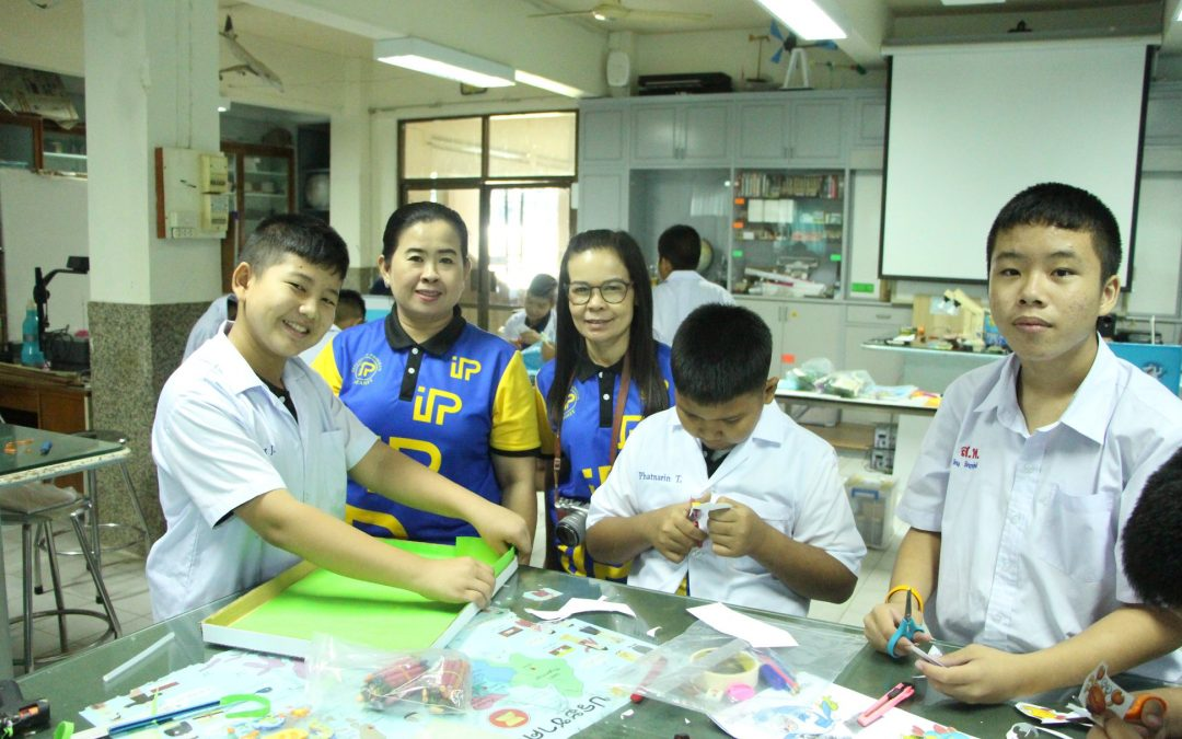 STEM IP