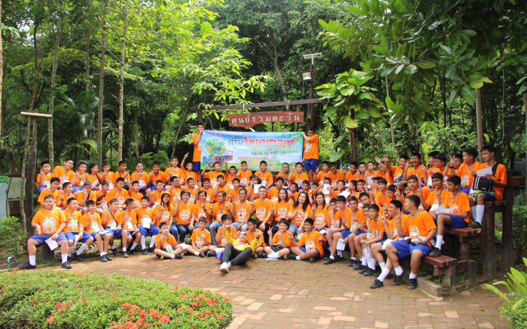 SJ Science Camp 2019