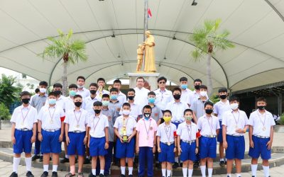 ผลการแข่งขันบาสเกตบอล กีฬาจังหวัดราชบุรี ปี 2563