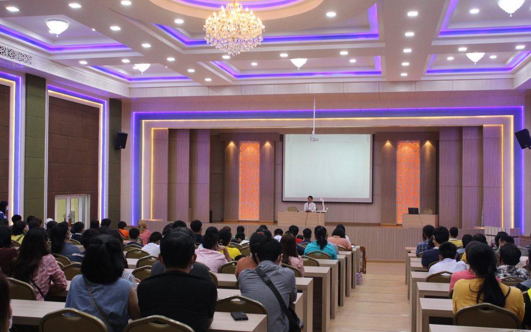 ประชุมผู้ปกครองนักเรียนใหม่ ปีการศึกษา 2563